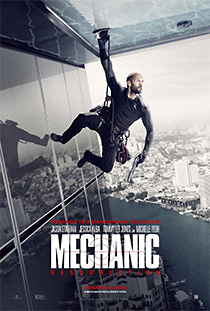 Mechanik 2 (Mechanic: Resurrection, 2016)
